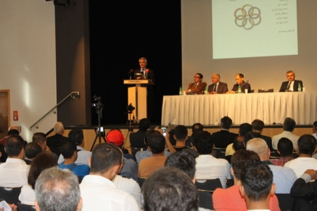 Congress of Nationalities for a Federal Iran Held a Conference in Germany